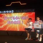 【東京ゲームショウ2013】『ジェイスターズ ビクトリーバーサス』山田太郎&ジャガー参戦!ジャンプ芸人らによるトークバトルもレポート