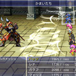 Android版『ファイナルファンタジーV』配信決定 ― 初3DリメイクのiOS/Android『FFIV ジ・アフターイヤーズ』はPV公開