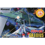 Wii Uバーチャルコンソール10月2日配信タイトル ― 『スーパーファミコンウォーズ』『グラディウス』の2本
