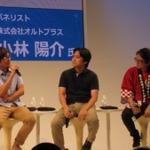 【東京ゲームショウ2013】ネイティブだWebだ言ってるからNo.1になれない!―文字通りのぶっちゃけトークが炸裂したトークセッション「ブラウザとネイティブのぶっちゃけトーク(仮)」