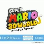 【Nintendo Direct】 『スーパーマリオ3Dワールド』、『マリオ&ソニック AT ソチオリンピック』発売日が決定―ゲームをさらに楽しくするマリオ兄弟仕様の周辺機器も登場
