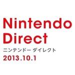 【Nintendo Direct】2013.10.1のまとめ・・・『スマブラ』にソニック参戦、『カービィ』最新作は3DS、『トライフォース2』12月発売など