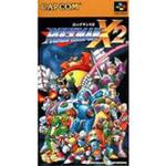 Wii Uバーチャルコンソール10月9日配信タイトル ― 『ロックマンX2』