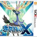 3DS史上最多!『ポケットモンスターX・Y』の予約数が126万本を突破