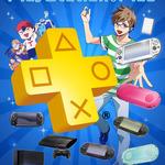 マンガでわかる!PlayStation Plus