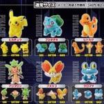 視て触れて調べて遊べるポケモンフィギュア「モンスターコレクション」が、10月12日に日米同時発売