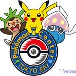 千葉県船橋市に「ポケモンセンタートウキョーベイ」オープン決定、特別な技を覚えた 「マーイーカ」のプレゼントキャンペーンも