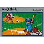 Wii Uバーチャルコンソール10月23日配信タイトル ― 『アーバンチャンピオン』『ピンボール』『ベースボール』の3本