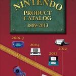 ゲームから玩具まで、歴代任天堂製品を網羅!ニンドリ12月号の付録は永久保存版「ニンテンドープロダクトカタログ 1889-2013」