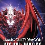 「ドットハック ギルティドラゴン ビジュアルワークス #2」がフルカラー108Pの大ボリュームで発売開始 ― 「#3」は11月末で展示イベントも