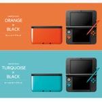 ニンテンドー3DS LLの新たな提案 ─ ACアダプタを同梱した「リミテッドパック」新色で11月28日に発売