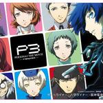 劇場版「ペルソナ3」のキャラクターを印刷したポートライナー、六甲ライナー、阪神電車の一日乗車券発売