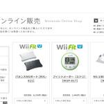 『Wii Fit U』対応周辺機器「バランスWiiボード」と「フィットメーター(ミドリ)」本日から注文受付開始