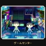 新たに3つのゲームinゲームが判明!『ゲームセンターCX 3丁目の有野』 ─ 有野少年と過ごすストーリーの概要も公開に