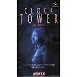 Wii Uバーチャルコンソール11月6日配信タイトル ― 『クロックタワー』『ドンキーコング3』の2本
