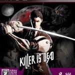 ディスクレスで楽しめる、愛と処刑(コロシ)のファンタジー『KILLER IS DEADR』 ─ 通常版のDL配信が決定
