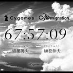 Cygamesの『超大作ファンタジーRPG』ティザーサイトオープン!植松伸夫氏や豪華声優陣が登壇する制作発表会も開催