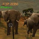 アフリカを舞台に凶暴な動物たちをハンティング『アウトドアズ・アンリーシュド アフリカ3D』3DSで配信開始