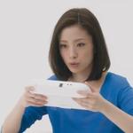 上戸彩さんも登場するWii Uソフト『スーパーマリオ3Dワールド』TVCMが公開