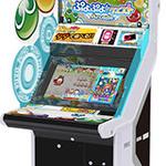 ゲームセンター初の基本プレイ無料ゲーム『ぷよぷよ!!クエスト アーケード』稼働開始、スマホ版と連動したキャンペーンも