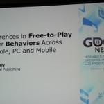 【GDC Next 2013】ユービーアイが貴重なデータで示す家庭用、PC、ブラウザ別のF2Pのユーザー動向や売上の違い