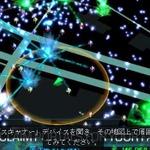 【GDC Next 2013】グーグルの位置ゲー『Ingress』が目指すもの、今後は位置ゲープラットフォームの構築も