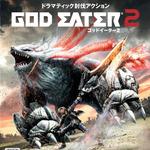 『GOD EATER 2』ダウンロード版にも、初回封入特典及び予約特典が! ─ 記念キャンペーンにて期間限定で実施