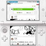 【Nintendo Direct】3DSにMiiverse実装、Wii UのニンテンドーネットワークIDとの統合も実現 ─ 本体更新予定は12月