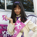 宣伝大使に人気急上昇中アイドル橋本環奈さんが就任!司会として高橋名人も登場した『解放少女 SIN』女子高生大統領出馬演説レポート