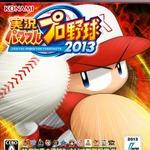 【読者プレゼント】どの球団が優勝するか予想!PS3版KONAMI『実況パワフルプロ野球 2013』編集部ゲーム大会