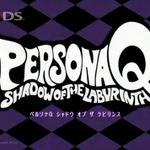 完全新作RPGが3DSに!『ペルソナQ シャドウ オブ ザ ラビリンス』、2014年6月5日発売