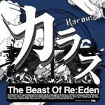 3DS『Karous-The Beast of Re:Eden-』発売日決定 ― 予約特典はゲーム本編のアレンジBGMを収録した限定CDに