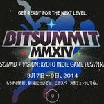 国内最大級のインディーゲームサミット「BitSummit MMXIV」が京都で来年3月7日から3日間にわたり開催決定