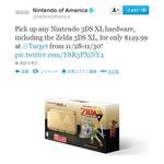 米国大手小売店で全ての3DS LL期間限定で50ドルの値下げ!『ゼルダの伝説 神々のトライフォース2』同梱版も対象に