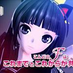 『初音ミク -Project DIVA- F 2nd』最新PV公開 ― 新曲とリメイク曲にのせてPS Vita版、PS3版それぞれの魅力を紹介