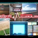 PCゲーム『Angel Beats!』のティザーサイトがオープン!第1巻は2014年春発売予定