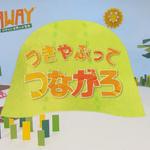 伝説の教育番組MCノッポさんが『Tearaway』の遊び方を解説