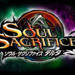 【PlayStation Award 2013】『ソウル・サクリファイス デルタ』「共闘」体験版が12月12日に配信決定