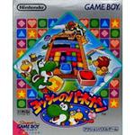 『ヨッシーのパネポン』3DSバーチャルコンソールに登場 ― 中毒性の高いアクションパズルを「ヨッシー」と楽しもう