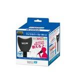 ホリ、自宅カラオケをより気兼ねなく楽しめる「マイクカバー for Wii U」を発売 ─ 漏れる歌声がぐっと静かに