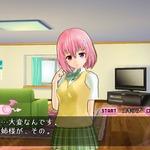PS Vita『To LOVEる‐とらぶる‐ ダークネス バトルエクスタシー』発売決定 ― 3Dアクションゲームで、ヒロインを助けにダンジョン攻略