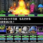 『ドラゴンクエストモンスターズ スーパーライト』公式サイトに新情報 ― 開発は『神撃のバハムート』のCygames