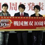 真田幸村、石田三成、直江兼続役の声優がゲストで登場!『戦国無双4』のプレミアムボックスの内容が明らかになった『戦国無双』10周年発表会レポート(2)