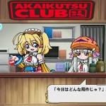 『超ヒロイン戦記』キュートでプリティなショップ店主も登場する「ゲーム内容紹介PV」が公開