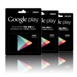 Google Japan、日本でもプリペイドカード「Gogle Playギフトカード」を発売