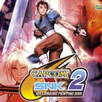 カプコン、「PlayStation 2アーカイブス」全7タイトルを値下げ ― 『CAPCOM VS. SNK 2』や『戦国BASARA』など