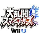 『大乱闘スマッシュブラザーズ for 3DS / Wii U』の2014年春発売は誤報、桜井氏がTwitterで否定