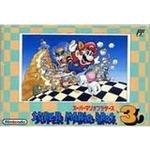 Wii Uバーチャルコンソール12月25日配信タイトル ― 『スーパーマリオブラザーズ3』『PC原人』『パロディウス』の3本