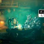 【Nintendo Direct】 絵画的ビジュアルが美しい謎解きアクション『トライン2 三つの力と不可思議の森』のWii Uリリースと発売日が明らかに