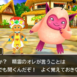 【Nintendo Direct】『頭文字D パーフェクトシフト ONLINE』『ドラゴンクエストモンスターズ2』『牧場物語 つながる新天地』の最新PV公開